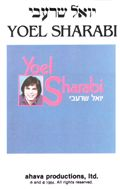 yoel sharabi - album1