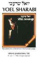 yoel sharabi - album 3
