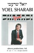 yoel sharabi - album 4