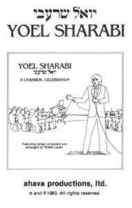 yoel sharabi - album2