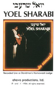 yoel sharabi - album3
